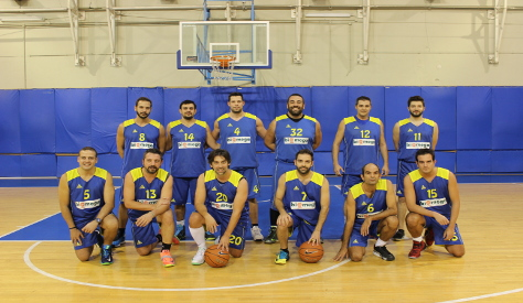 Biomega Basketball Team