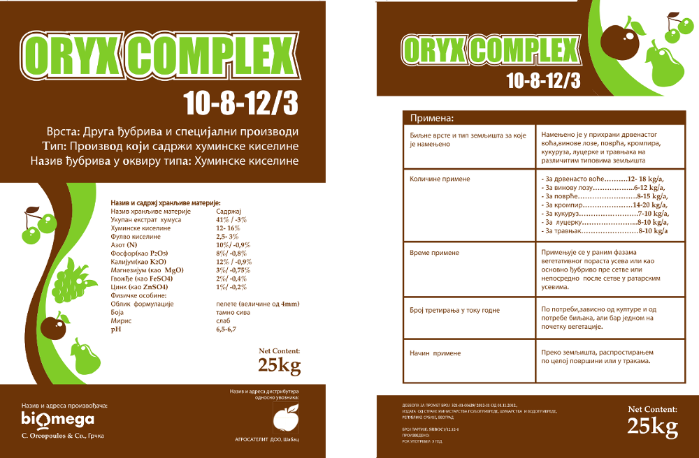 Oryx Complex Label